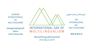 International Day of Multilingualism logo