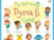 dyma fi board book.jpg