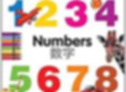 numbers board book.jpg