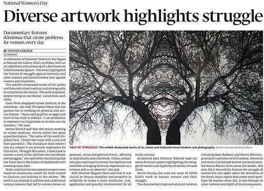 embrace, tree,reflection,  aimon, photography, exhibit at nomad gallery islamabad, pakistan
