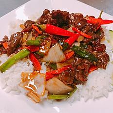 S13. Spicy Tender Beef