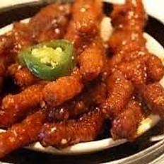 D10. Hong Kong Style Chicken Feet (5)