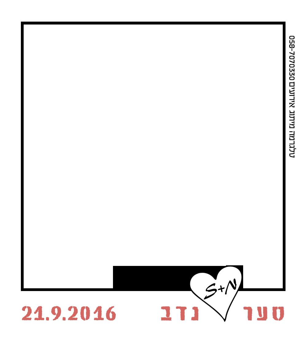 polaroid_210916