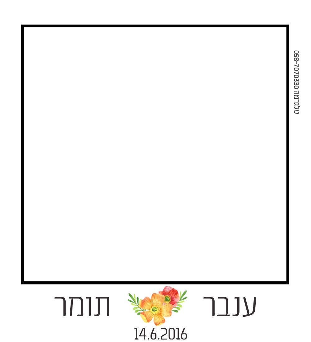 140616_polaroid