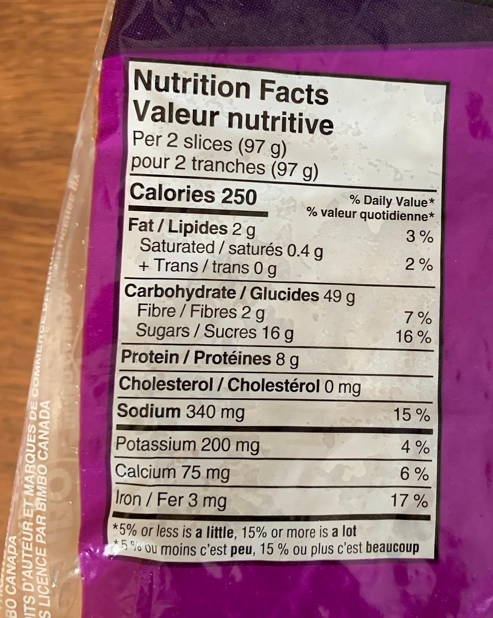 Costco Dempsters Signature Cinnamon Raisin Bread Nutrition
