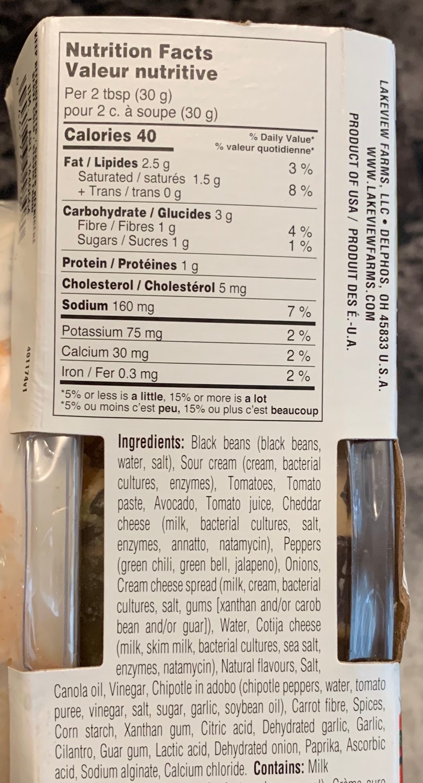 Costco Rojo's Black Bean Six Layer Black Bean Dip Nutrition