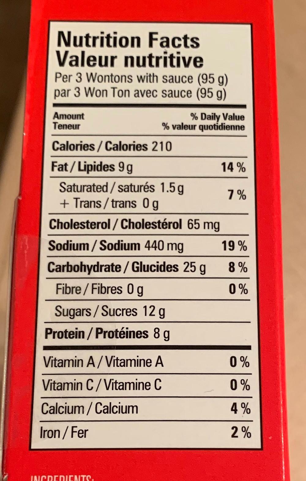 Costco Sato Asian Fare Shrimp Wontons Nutrition