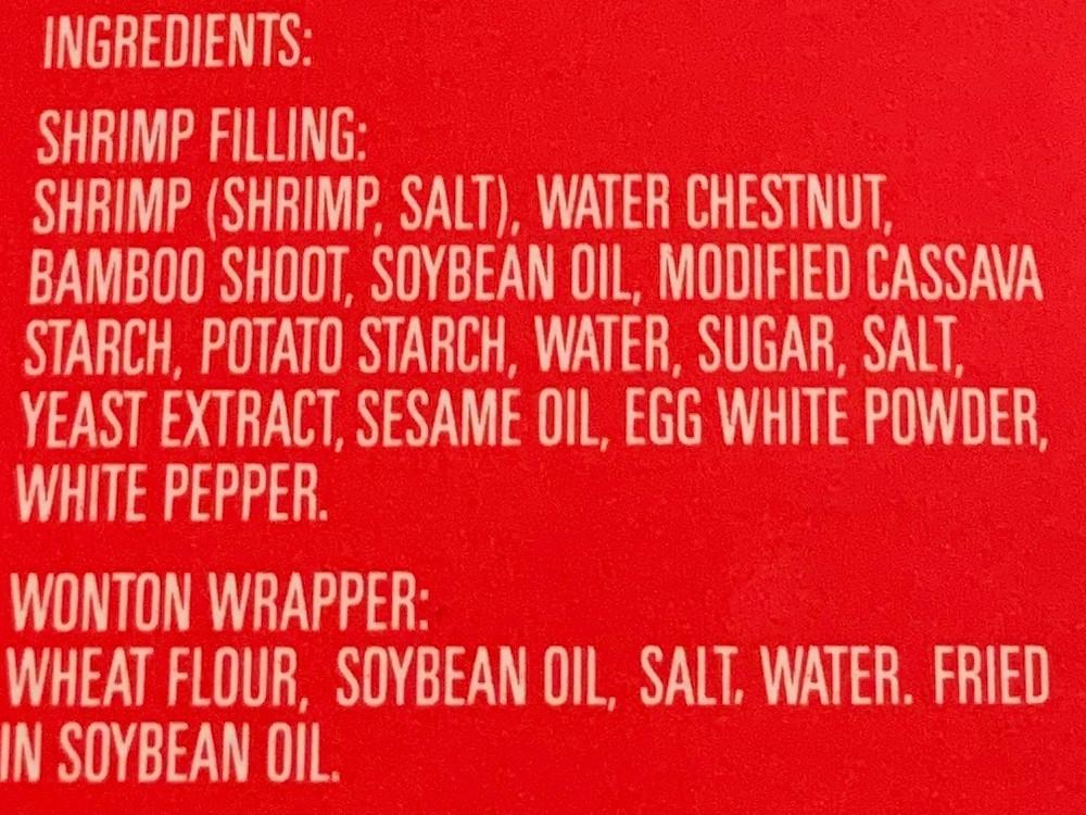 Costco Sato Asian Fare Shrimp Wontons Ingredients