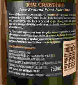 Costco Kim Crawford 2018 New Zealand Pinot Noir