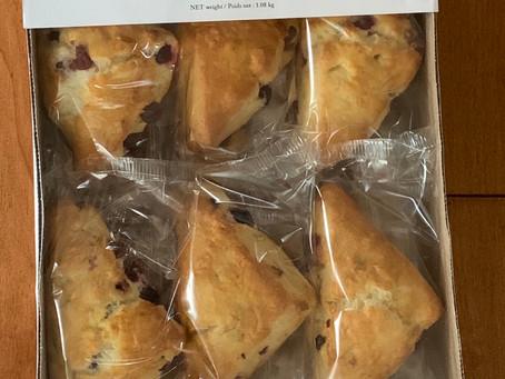 Costco Monte Cristo Bakery Lemon Cranberry Scones Review