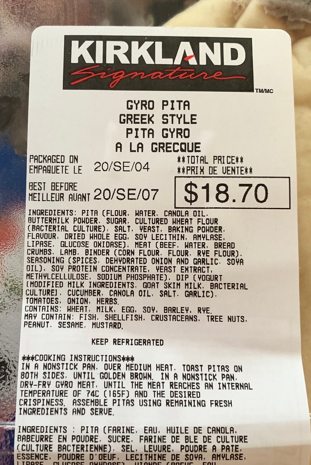 Costco Gyro Pita Greek Style Meal Ingredients