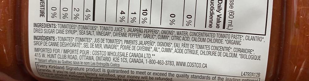 Costco Kirkland Signature Organic Salsa Ingredients