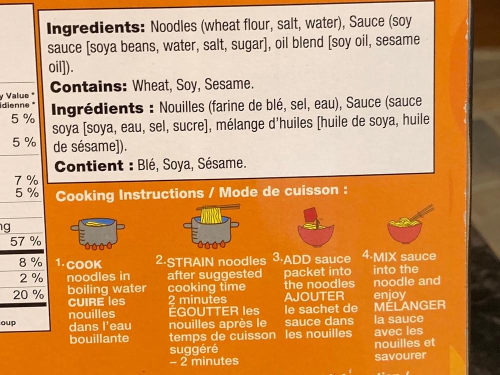 Costco A-Sha Ramen Dry Noodles Ingredients