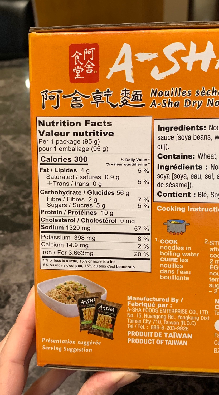 Costco A-Sha Ramen Dry Noodles Nutrition