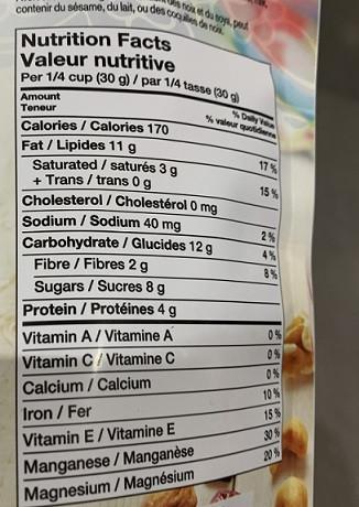 Costco Prana Organic Kilimanjaro Deluxe Chocolate Mix Nutrition