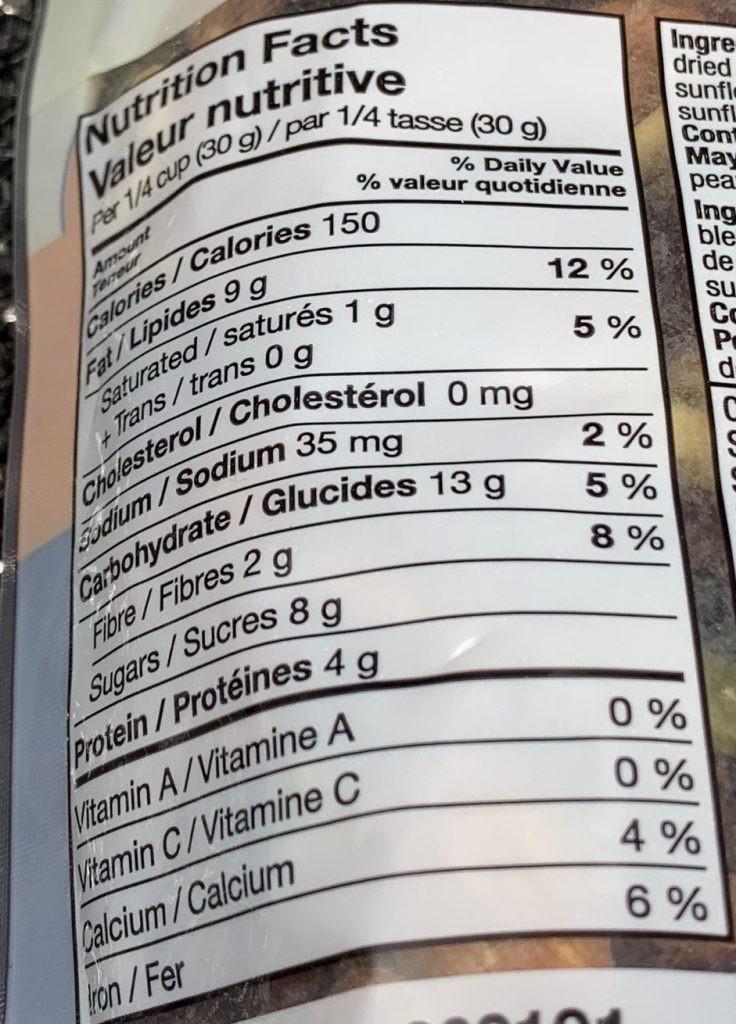 Costco Kirkland Signature Nuts & Berries With Pumpkin Seeds Nutrition