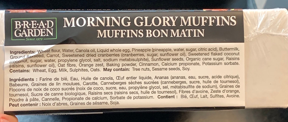 Costco Bread Garden Morning Glory Muffins Ingredients