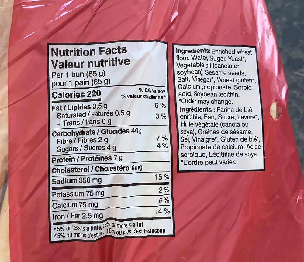 Costco Dempsters Deluxe Classic Hot Dog Buns Nutrition