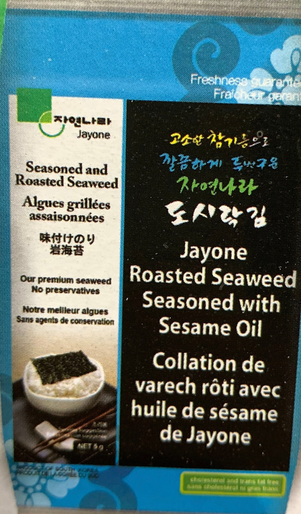 Costco Jayone Seasoned and Roasted Seaweed Pack