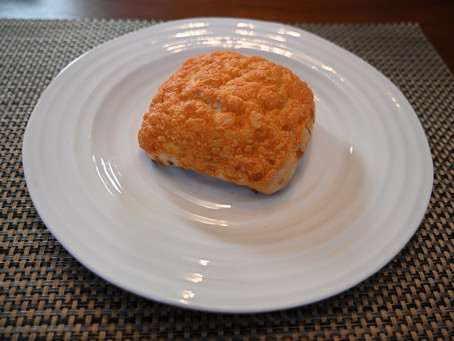 Costco Kirkland Signature Cheese Buns Review