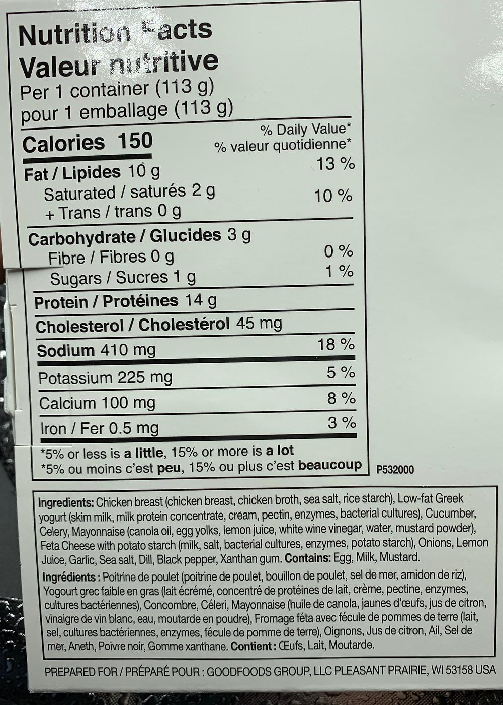 Costco Good Foods Tzatziki Style Chicken Salad Nutrition