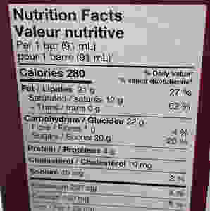 Costco Kirkland Signature Vanilla Almond Ice Cream Bars Nutrition