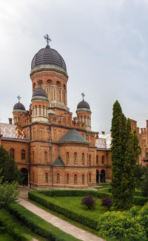 Yuriy Fedkovych Chernivtsi National University, Ukraine.