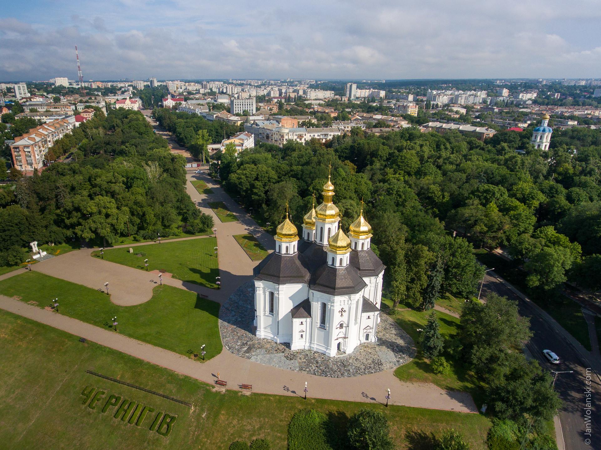Церква Святої Катерини в Чернігові