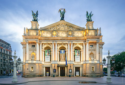 Львовский Национальный Академический Театр Оперы и Балета им С.А. Крушельницкой.
