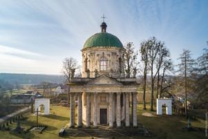 Костел Воздвижения Чесного Креста и Святого Йосифа УГКЦ