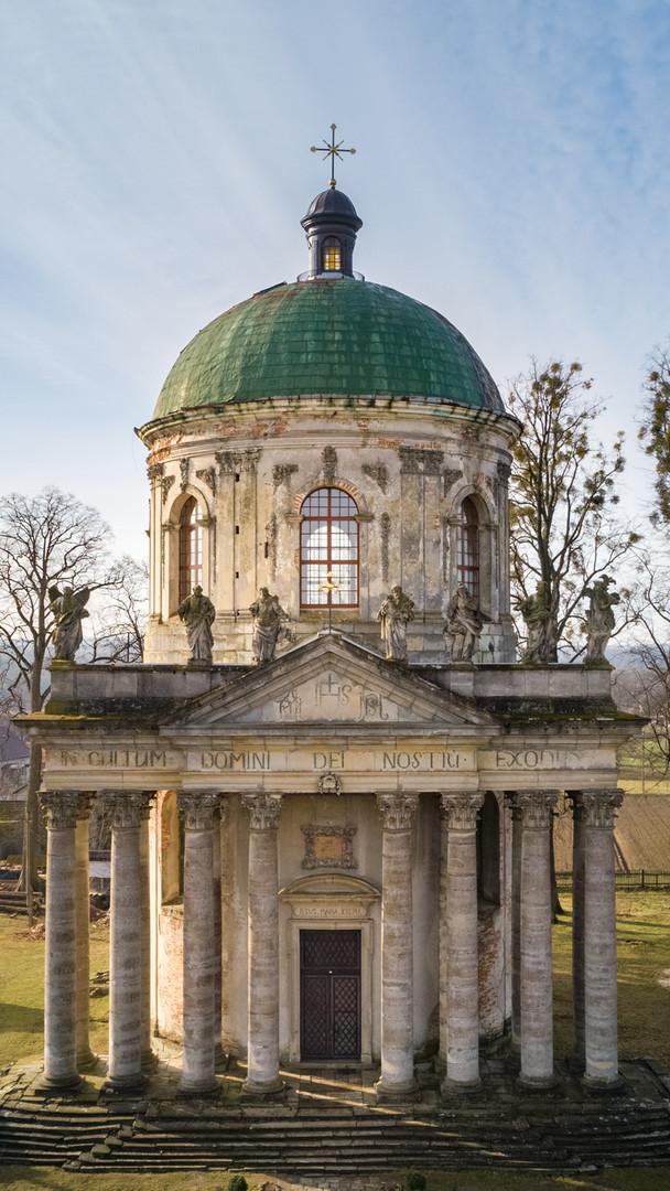 Kościół pw Podwyższenia Krzyża Świętego i św. Józefa (Oblubieńca) w Podhorcach