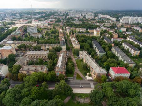 Чернігів