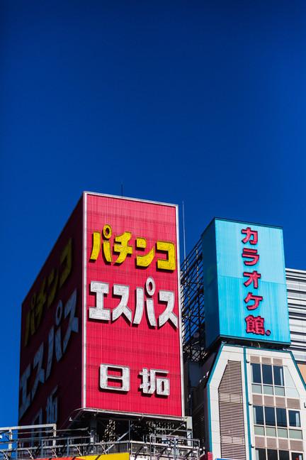 Tokyo Japan 2019