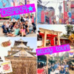 大阪写真.JPG