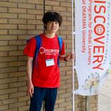 Humans of ISC65: Tatsuki Urabe