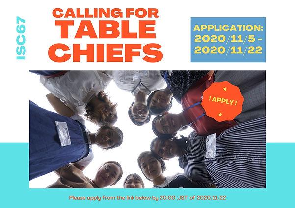 TC Recruitment Page Poster- EN.jpg