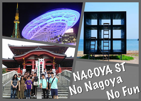名古屋写真.JPG