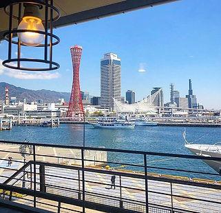 神戸写真1.JPG