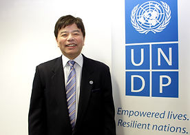 近藤哲生_UNDP (2).jpg