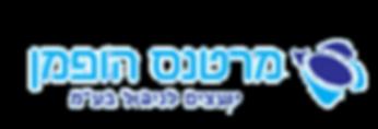 מרטנס הופמן יועצים לניהול לוגו.png