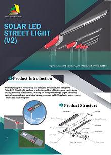 15 Solar LED Street Light (v2) (Front).j