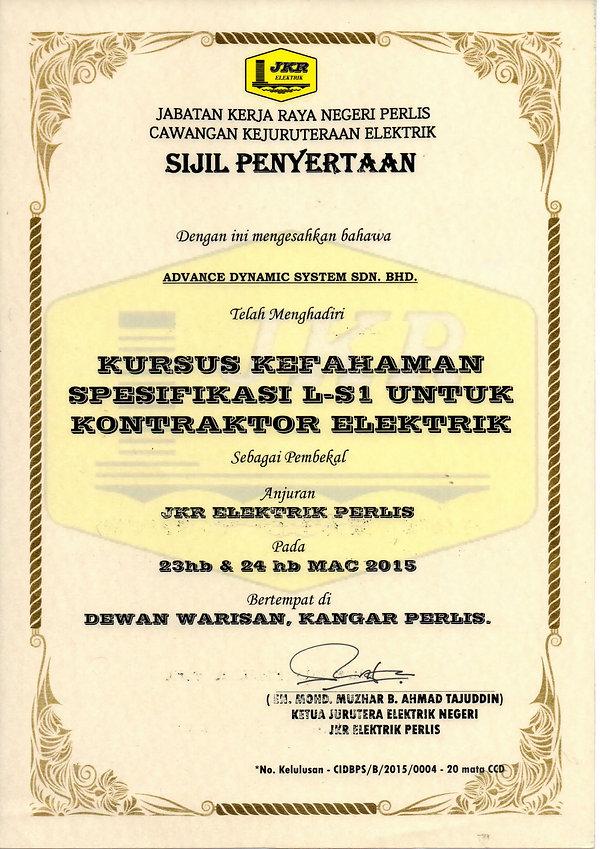 SIJIL HARI KHUSUS KEFAHAMAN-1.jpg