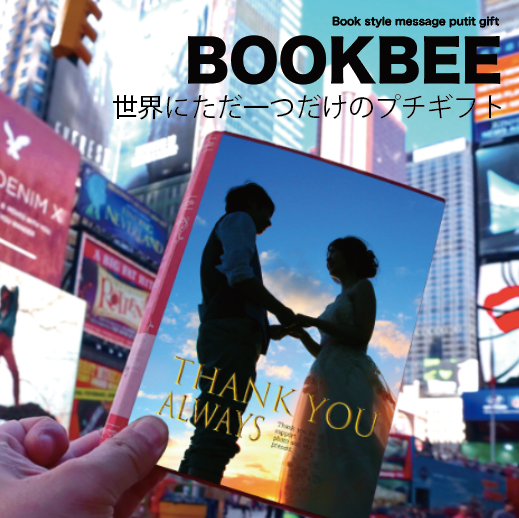 BOOKBEE.png