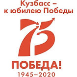 лого победы.jpg