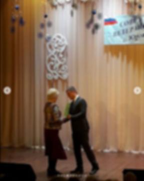 Screenshot_2019-12-24 Новый год в Кузбас