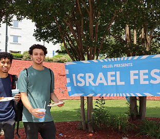 GSU-Israel-fest.jpg