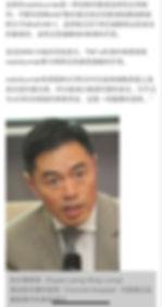2017 Malaysia Vedolizumab Chinese.jpg