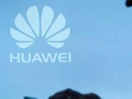 Huawei: com presença pequena no Brasil, chinesa é grande nos países vizinhos... - Veja mais em https