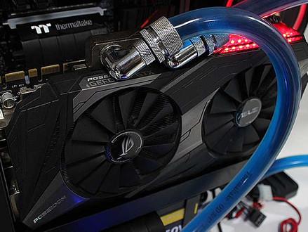 Ar versus líquido: testamos a ROG Poseidon GTX 1080 Ti em duas formas de resfriamento!