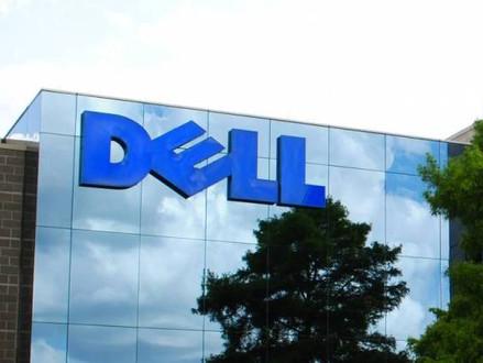 Dell pode ser vendida para a VMware, empresa da qual já é dona (nãaaaoooo!!!)